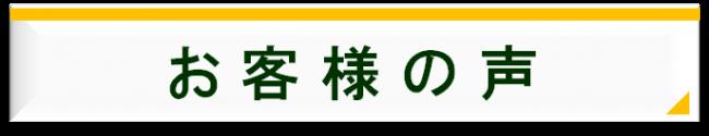 husimi-bana-21-650x125